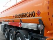 Бензины,  топливо из РФ