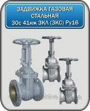 Задвижки стальные 30с76нж (Ру-64)