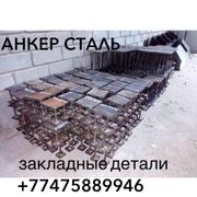 Изготовление фундаментных болтов, анкерных пластин ГОСТ 24379.1-80